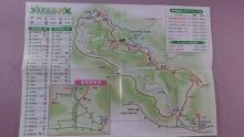 高尾山に行ってきました1