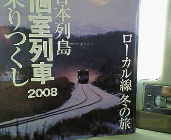 NEC_0020