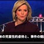 jw_news_aug